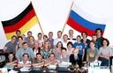 Семинар «Российско-германский педагогический диалог»