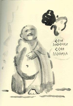 """Выставка """"Бабочка"""" в музее В.В. Набокова СПбГУ"""