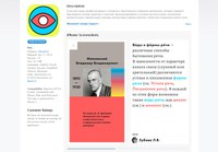 iOS-приложение школьный словарь «Русский язык»