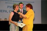Людмила Вербицкая поздравила с юбилеем Общество русистов Болгарии