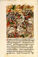 Общество любителей древней письменности передаст в дар Университету факсимильное издание Лицевого свода Ивана Грозного
