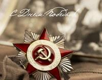 Опубликован журнал, посвященный Дню Победы