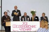 На факультете обсуждают актуальные вопросы переводоведения